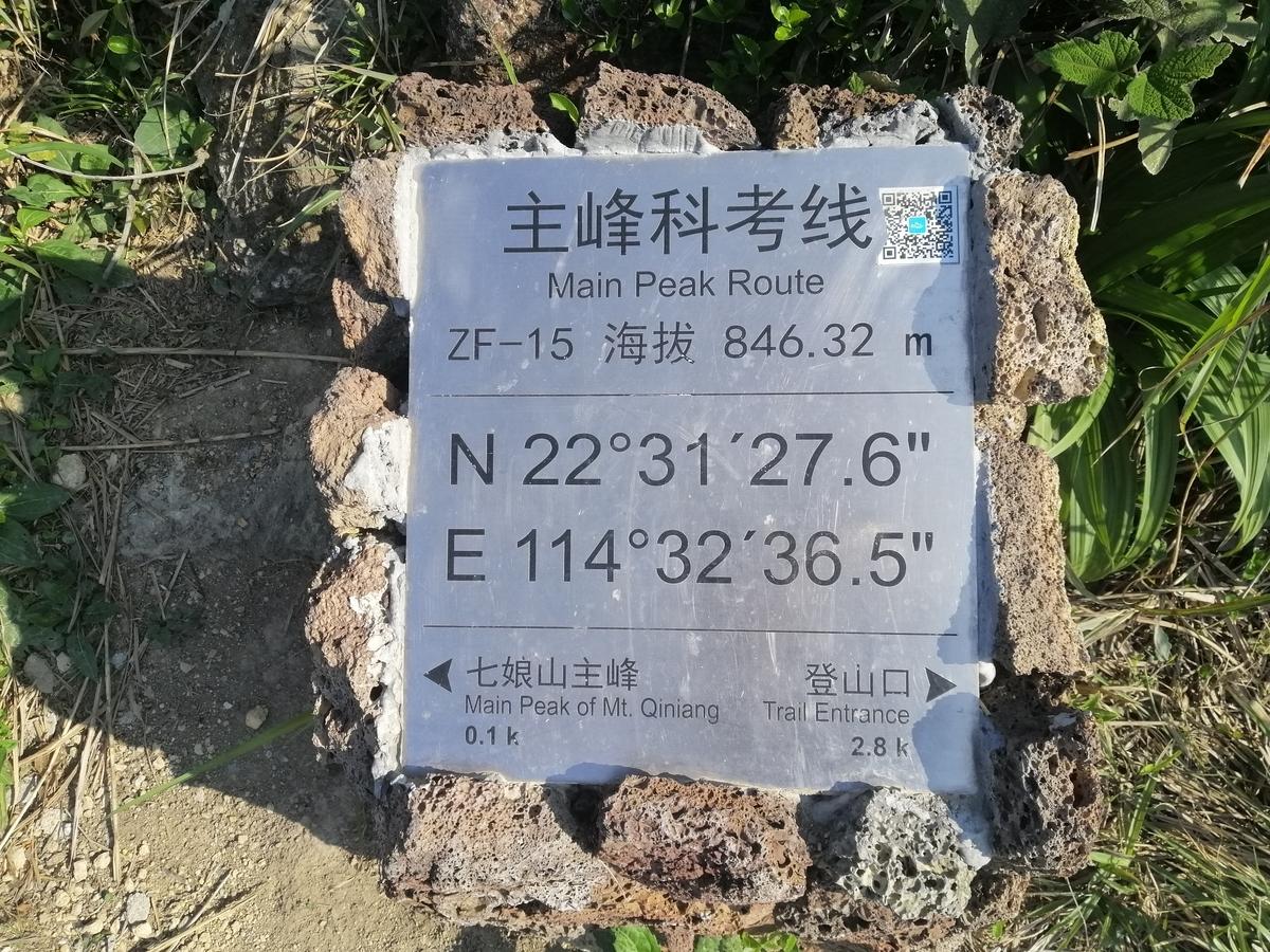 f:id:mousoukai_shenzhen:20210412041407j:plain