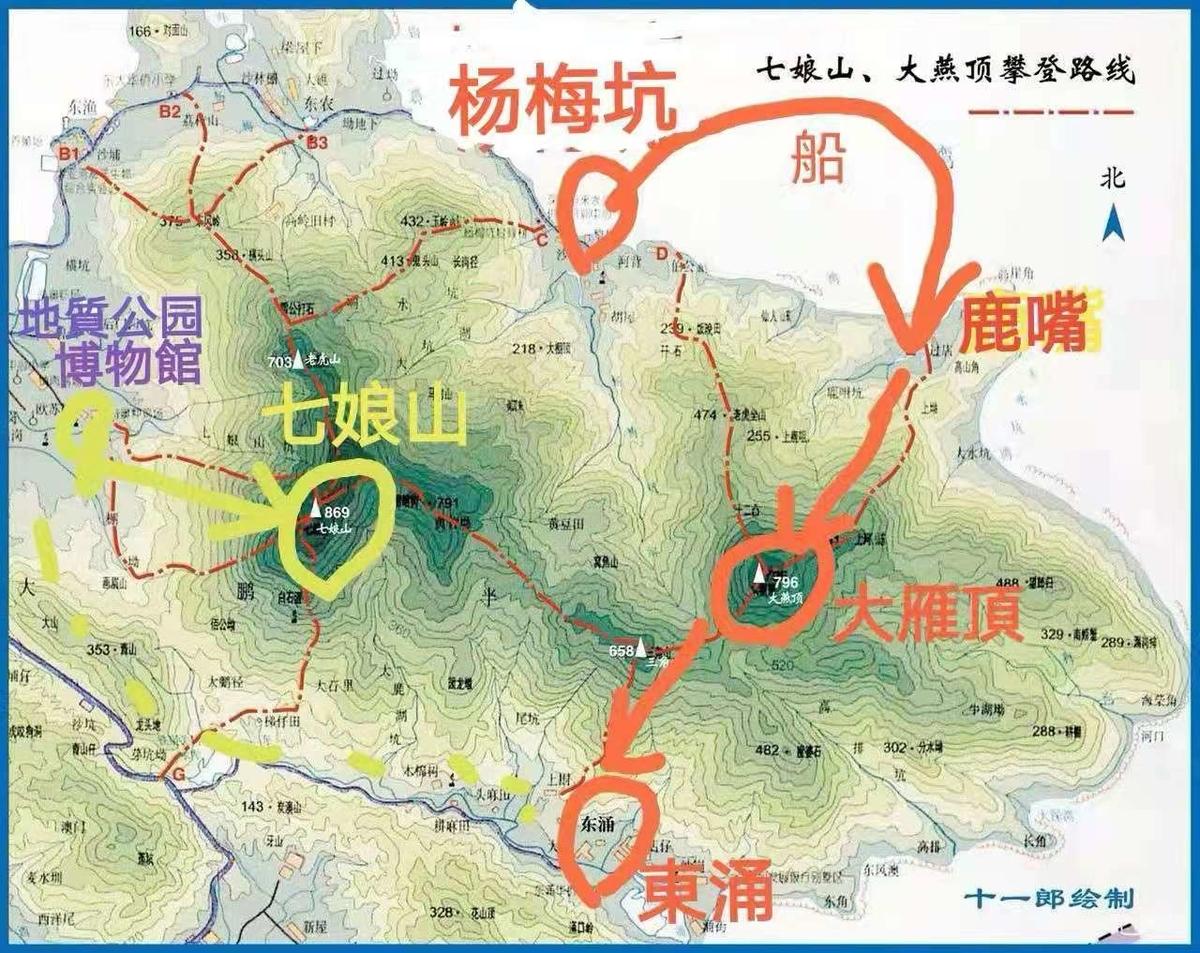 f:id:mousoukai_shenzhen:20210412225828j:plain