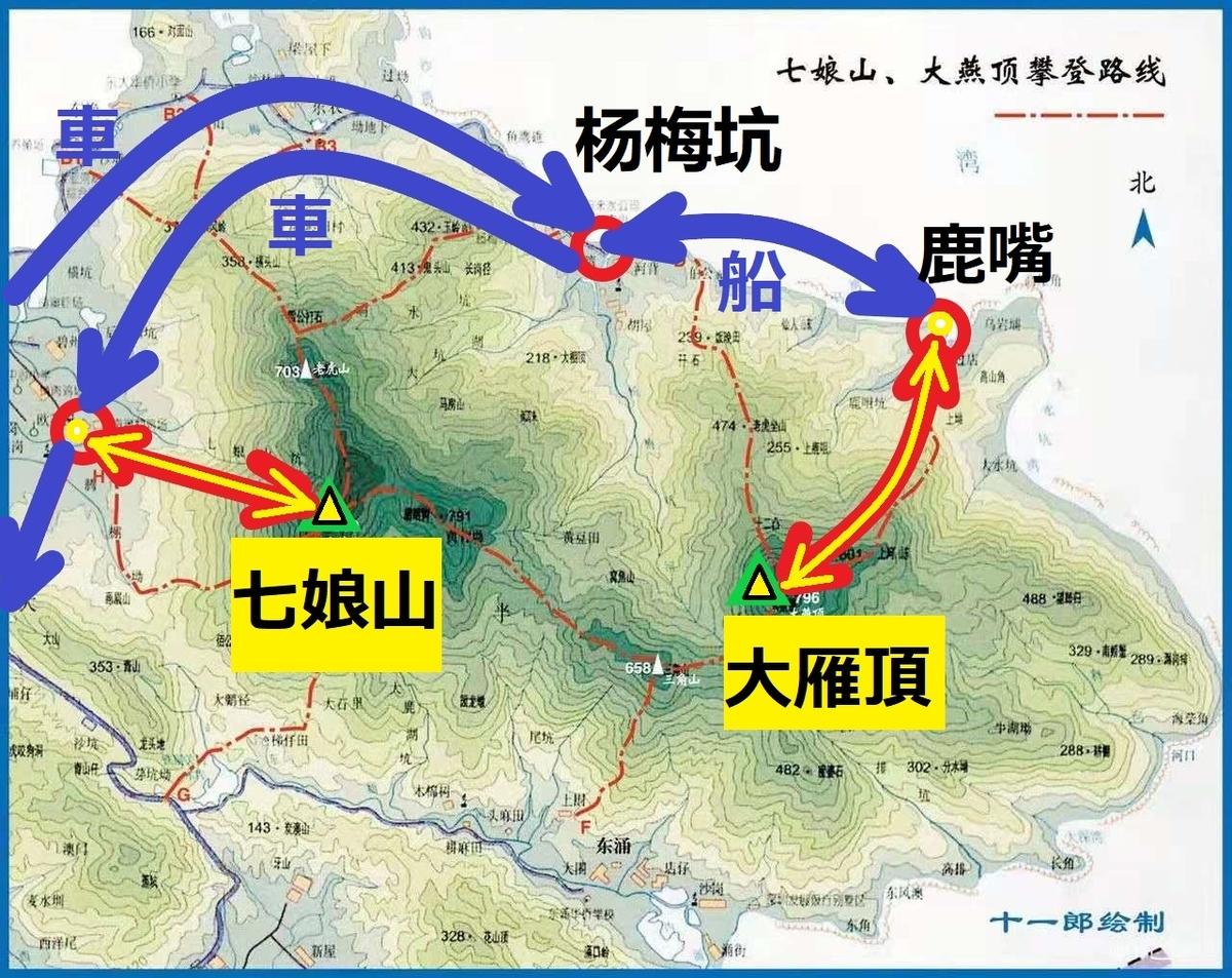 f:id:mousoukai_shenzhen:20210413154538j:plain