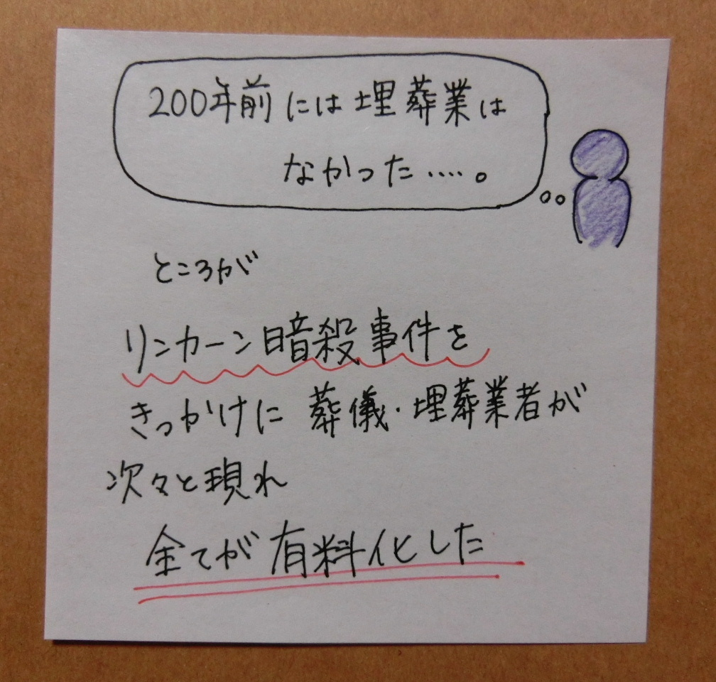 f:id:mousoumajyo:20200219134524j:plain