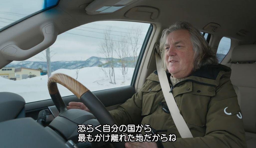 の ジェームズ 日本 メイ