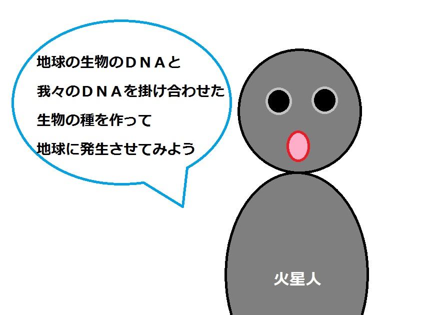 f:id:mousoumajyo:20201207164122j:plain