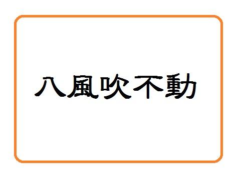 f:id:mousoumajyo:20210420180006j:plain