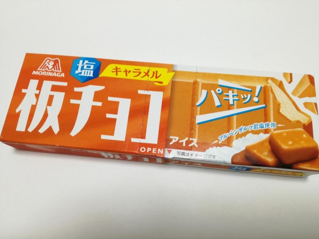 アイス ホワイト チョコ 板