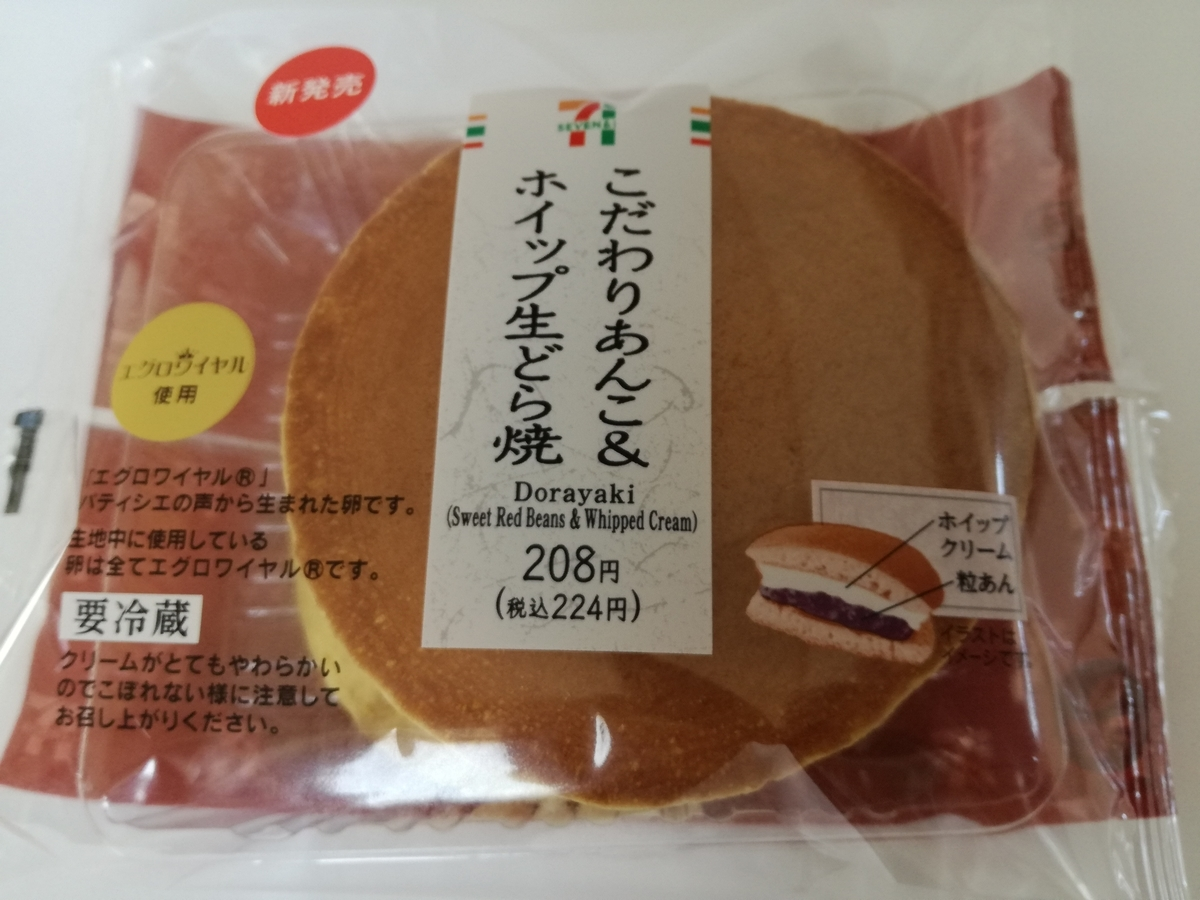 f:id:mousouryoku:20190511150534j:plain