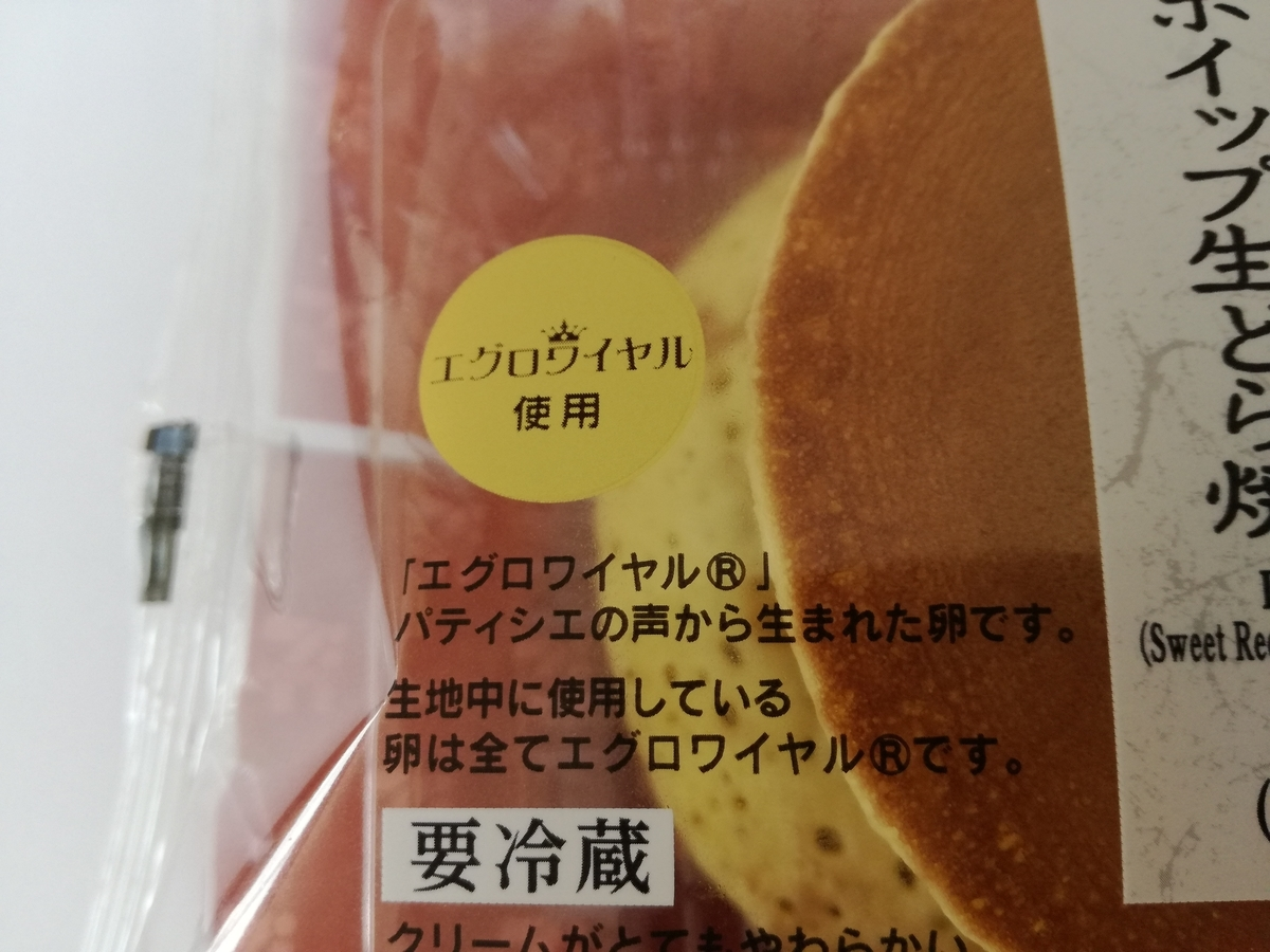 f:id:mousouryoku:20190511150601j:plain