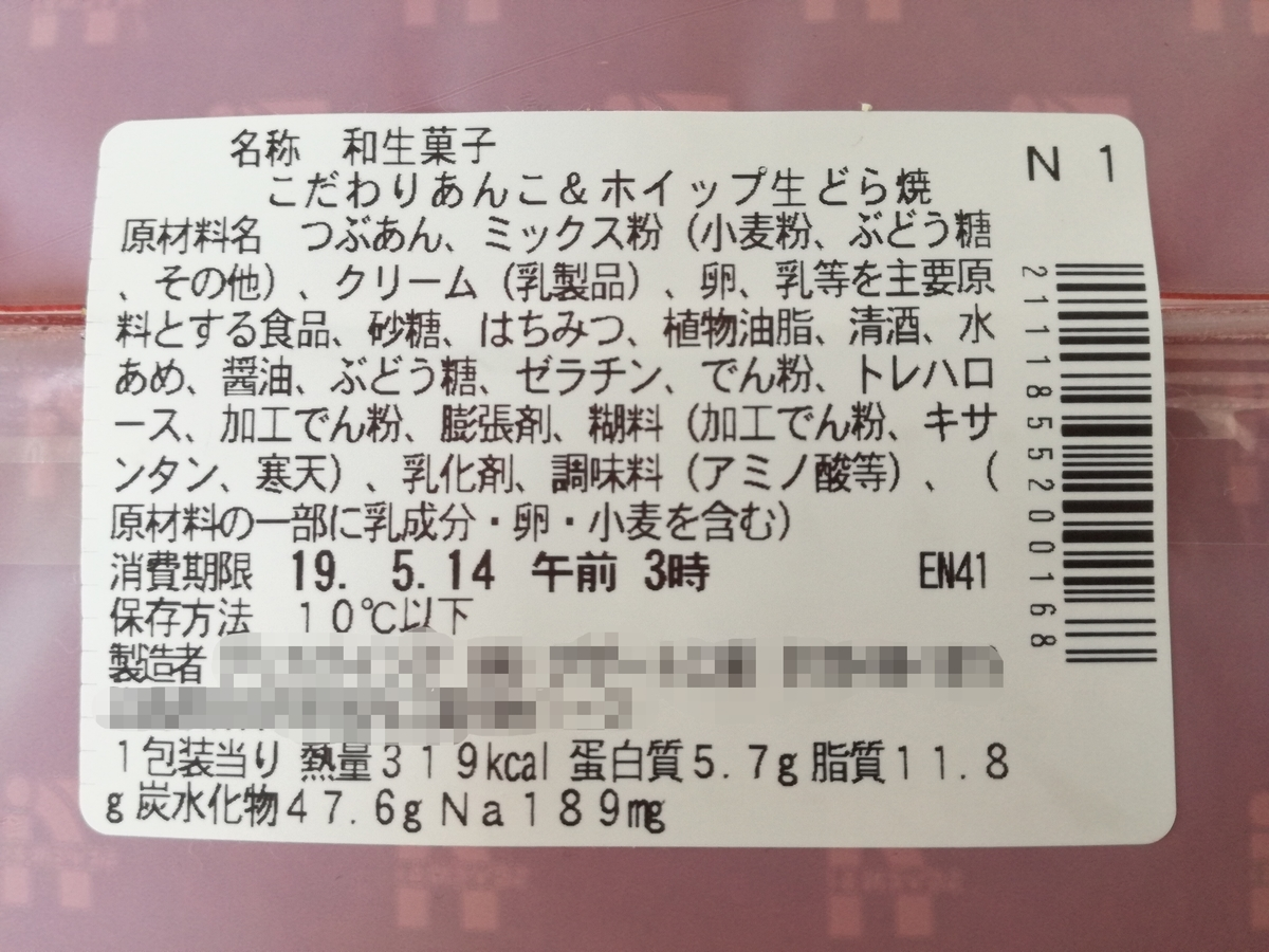 f:id:mousouryoku:20190511150634j:plain