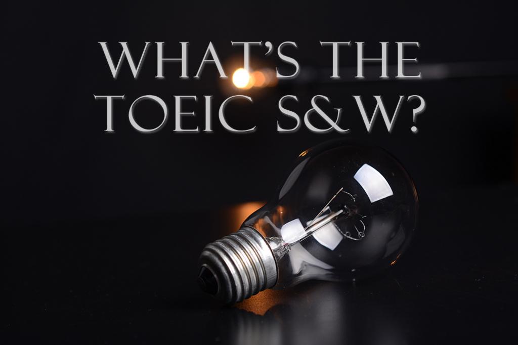 TOEIC Speaking & Writing Tests とは?傾向と対策&受験の流れ