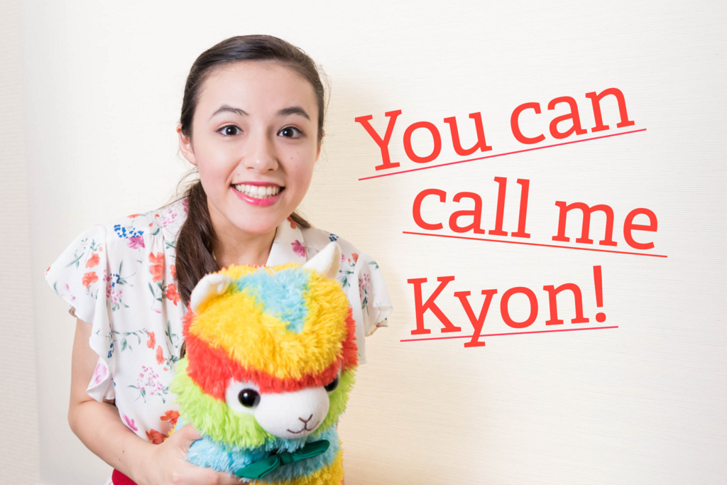 You can call me Kyon! by 京香
