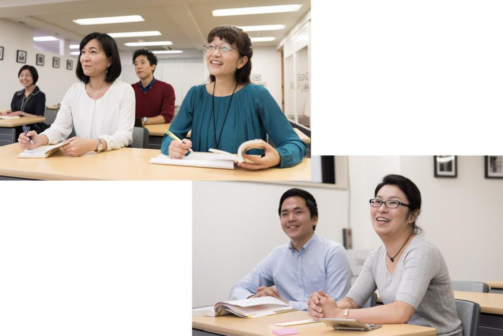 新しいこの場所が、英語学習者のやる気に満ちた表情や、満足の笑顔で埋まる日はもうすぐですね。(T'z英語ラウンジ)