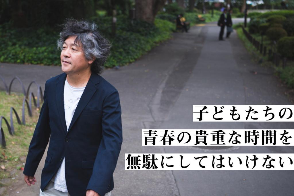 茂木健一郎さんの連載「言葉とコミュニケーション第2回:本物の「英語の学び」とは?