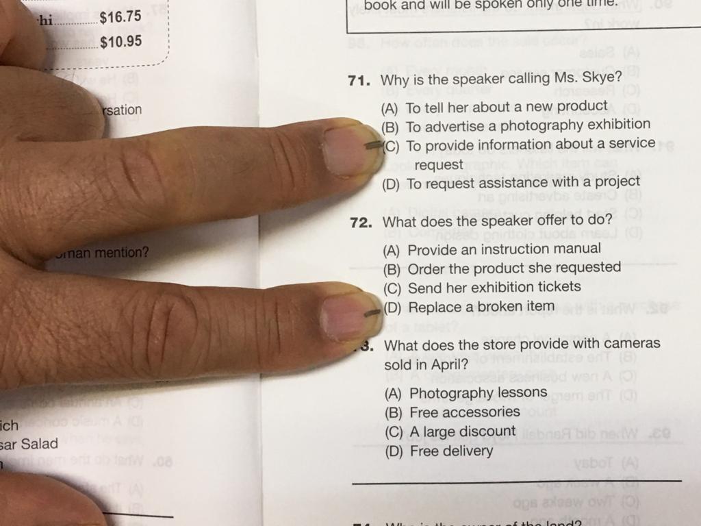 改良型Two-Finger法で解答時間を短縮