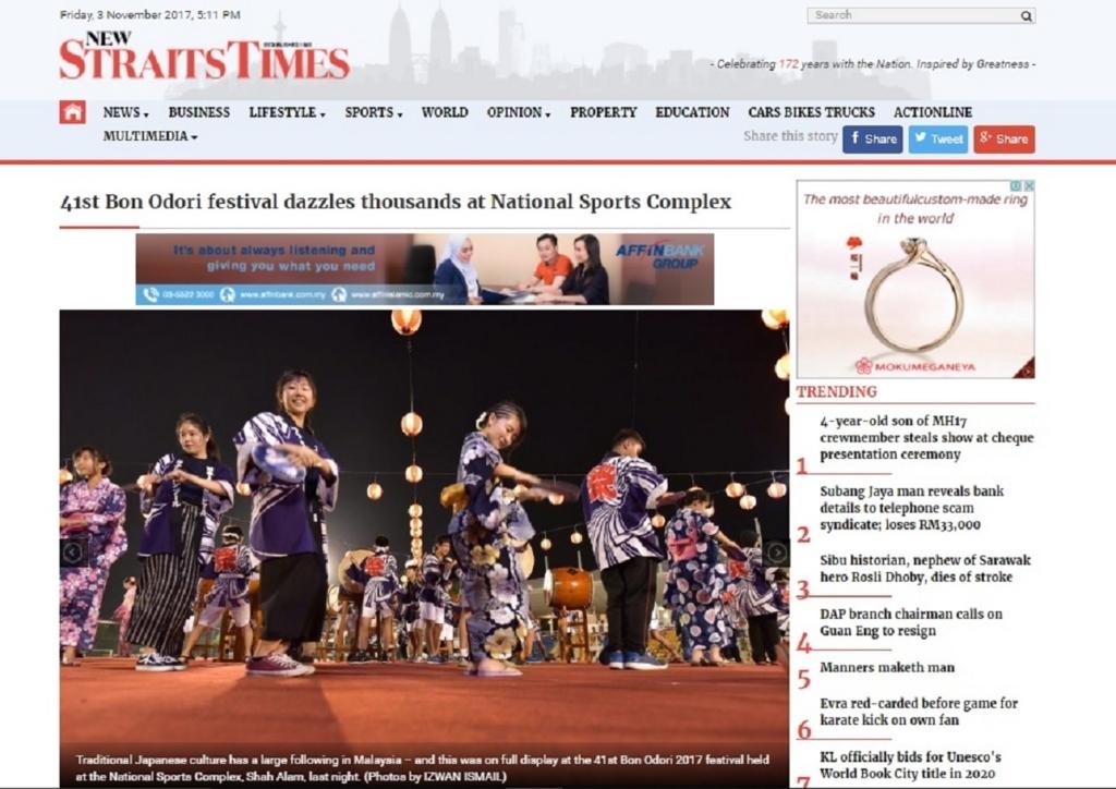 昨夜の催しのハイライトは、日本人学校児童による太鼓の演奏、日本邦楽協会による踊り、打ち上げ花火、盆踊り、和太鼓の演奏、スランゴール州の伝統舞踊のショーだった。