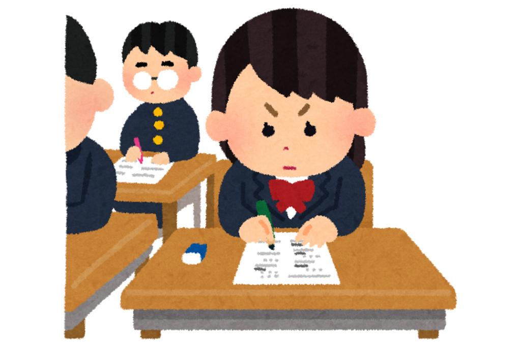 がんばれ受験!編