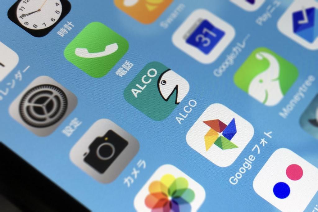 スマホアプリ「ALCO」の3つの特徴をご紹介!