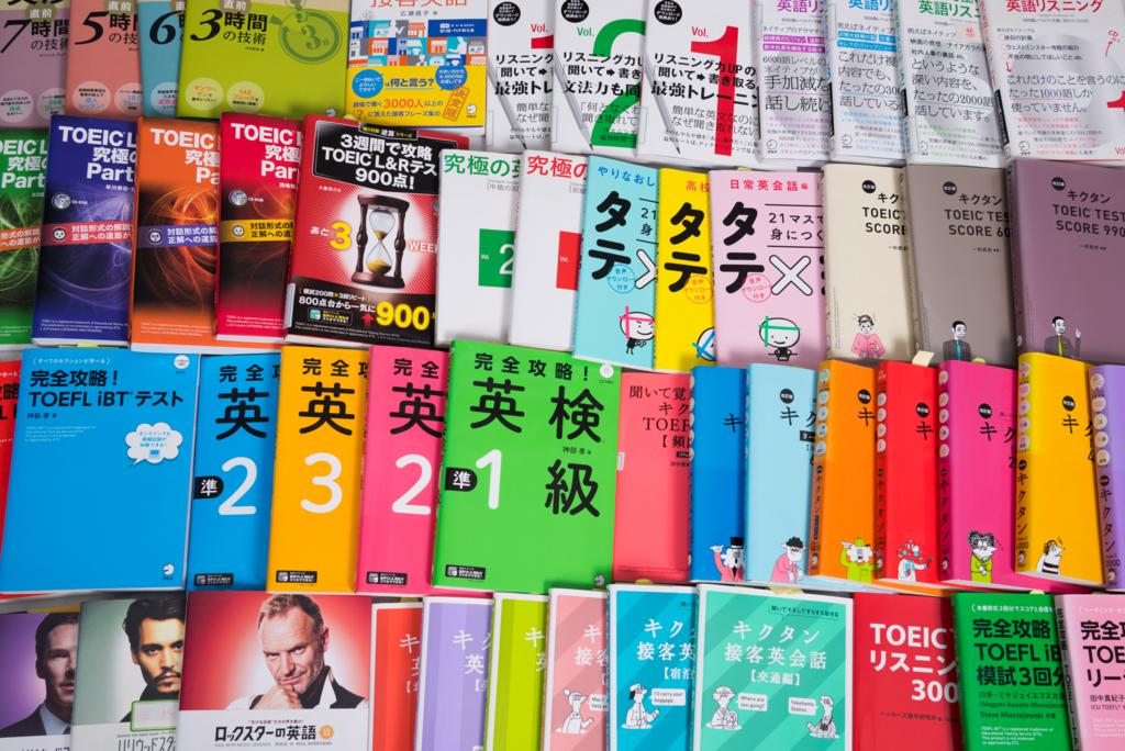 書籍約300冊分の英語音声が無料DL可! 太っ腹すぎるスマホアプリALCOとは!?