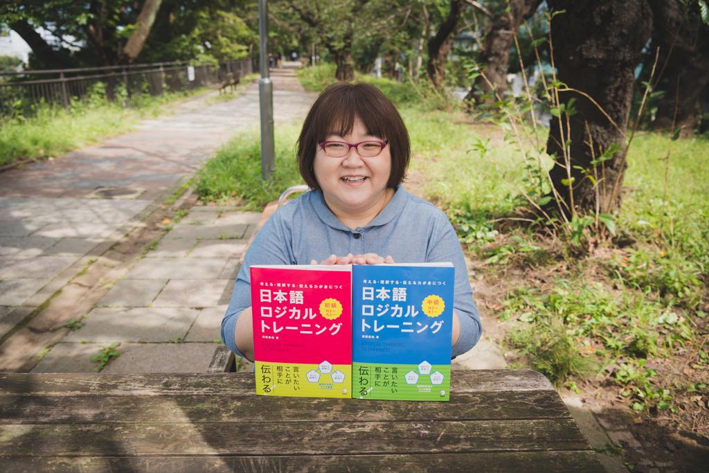 日本語を学ぶ人の「考える力」を伸ばす、新刊『日本語ロジカルトレーニング』