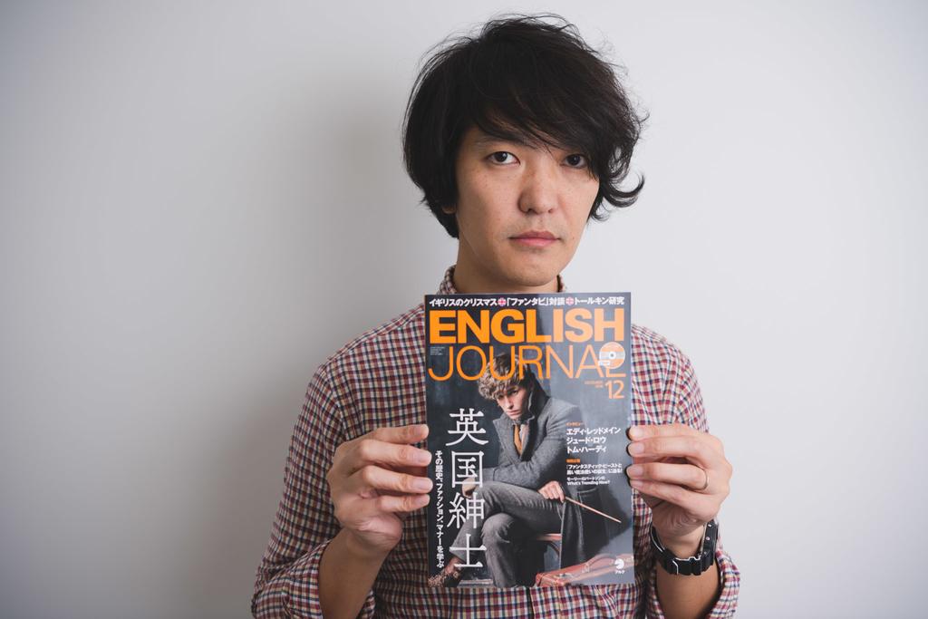 『ENGLISH JOURNAL』編集長、水島 潮