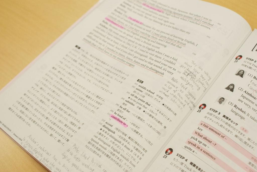 中国赴任で語学力の大切さを実感し、英語にも挑戦