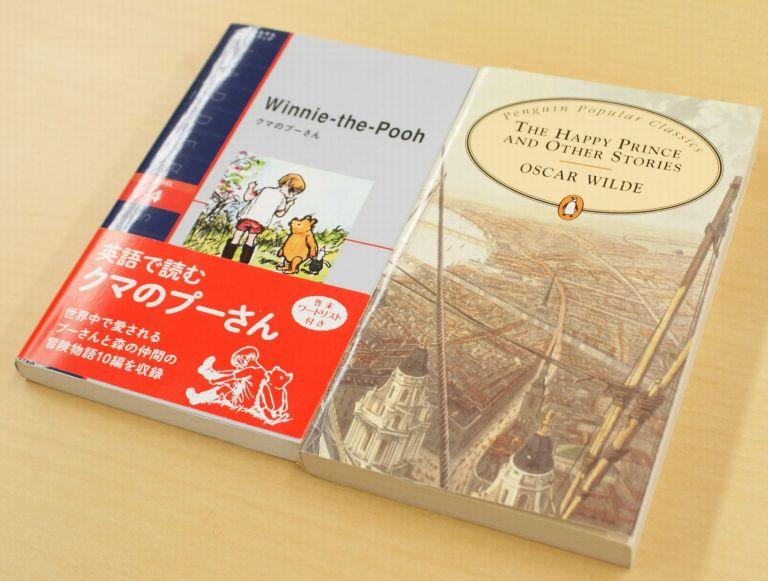 ヒアマラと他の英語素材を組み合わせて楽しく学習