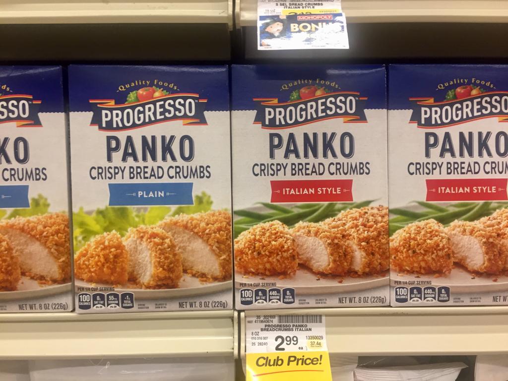 各社から出ているItalian style panko