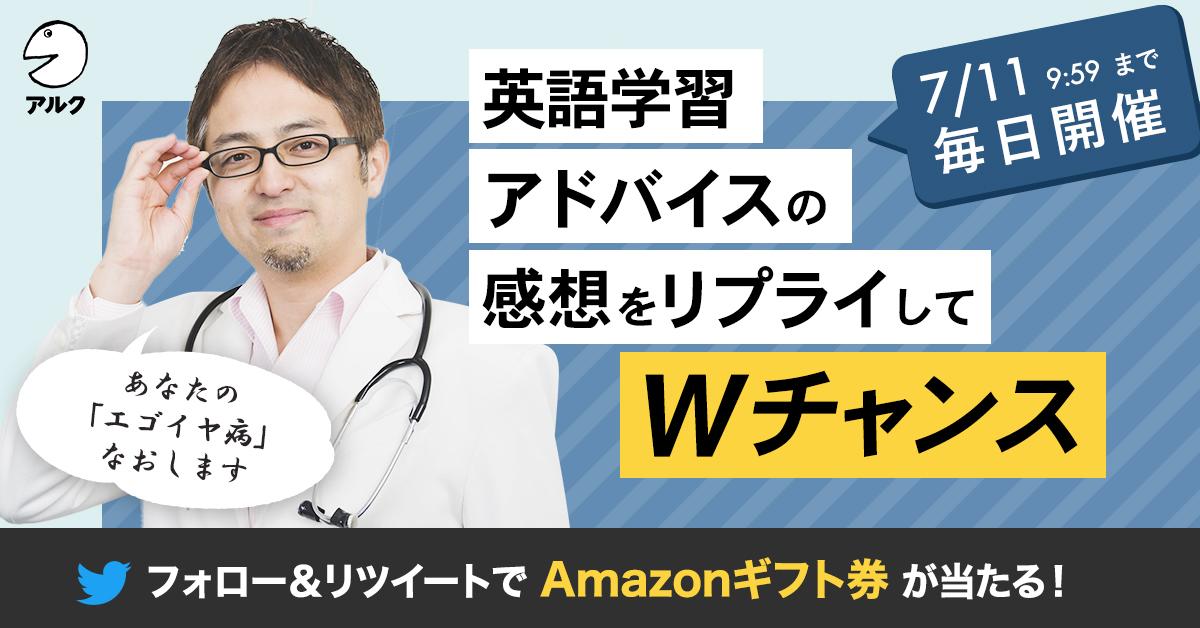 日本語→英語と直訳するからしゃべれない「直訳スピーキング病」のなおし方