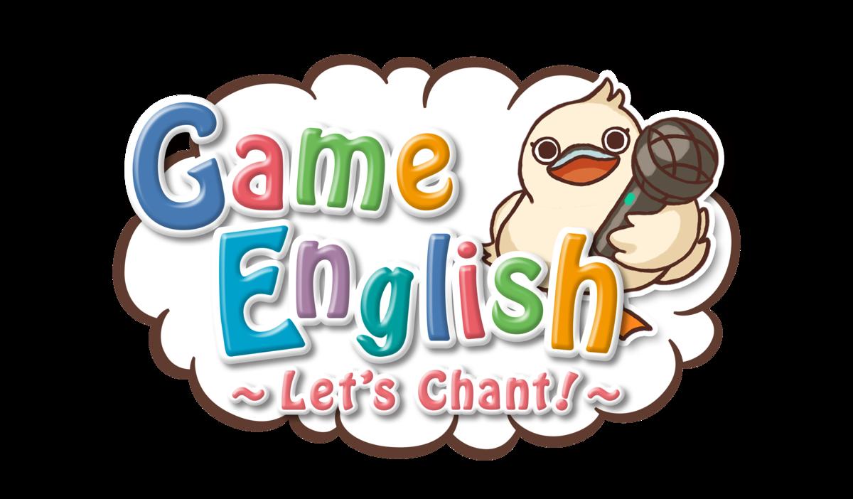 ヒューマンアカデミーランゲージスクール「Game Englishコース」を2019年9月より新規開講