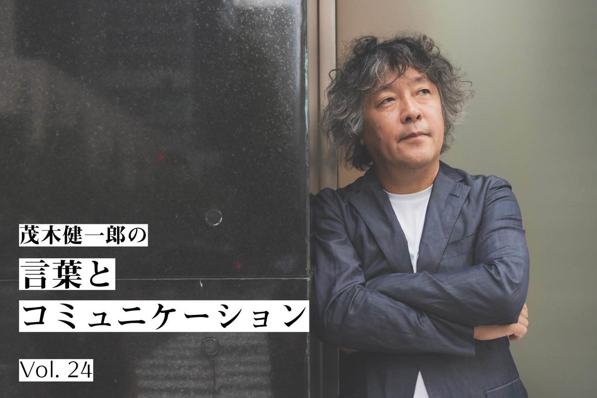 堀江貴文氏のチャンネルに見る、YouTube(ユーチューブ)時代のコミュニケーションのあり方