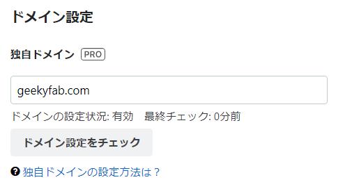 f:id:moutakusan:20210919172244p:plain