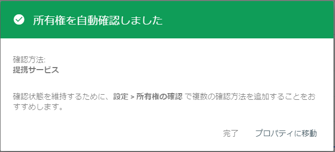 f:id:moutakusan:20210920085720p:plain