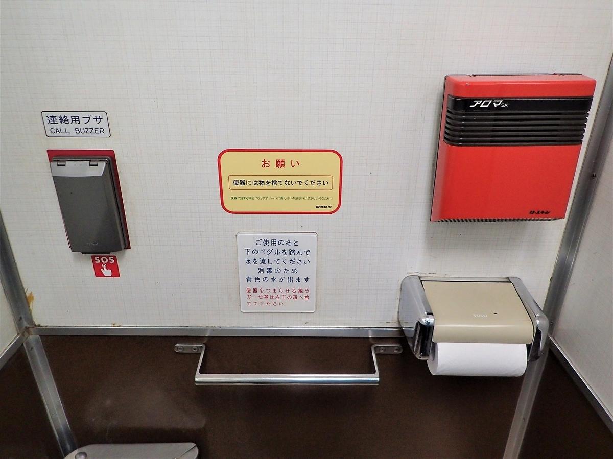 f:id:moutoku3:20201220132634j:plain