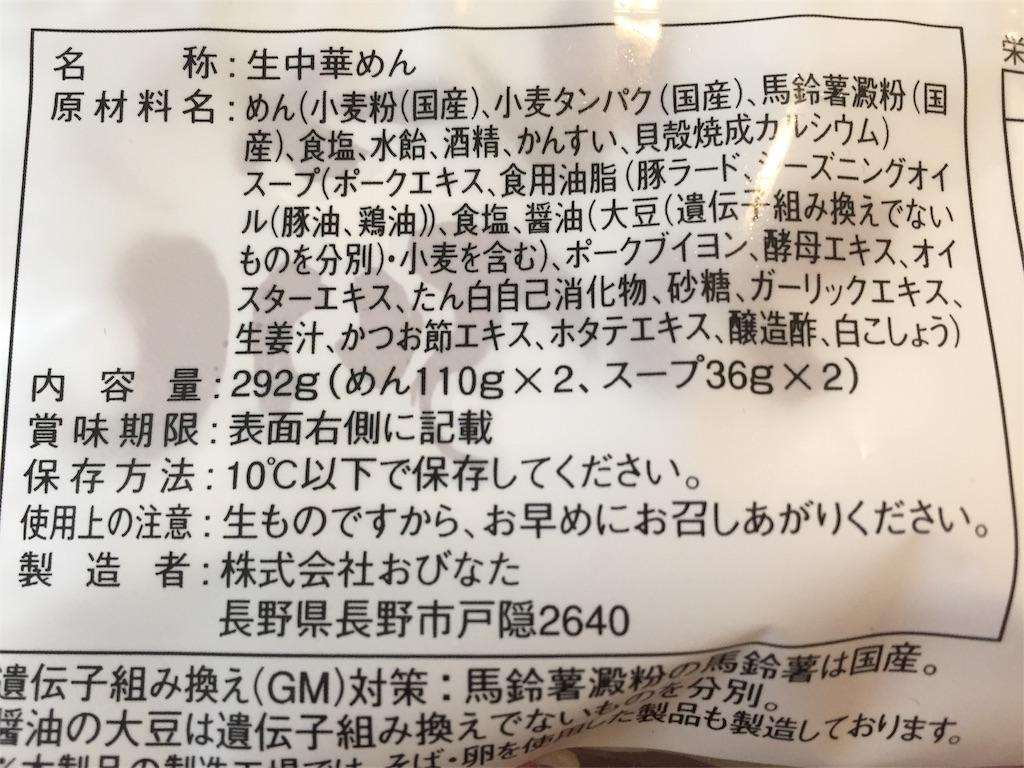 f:id:mouton1224:20170209140224j:image
