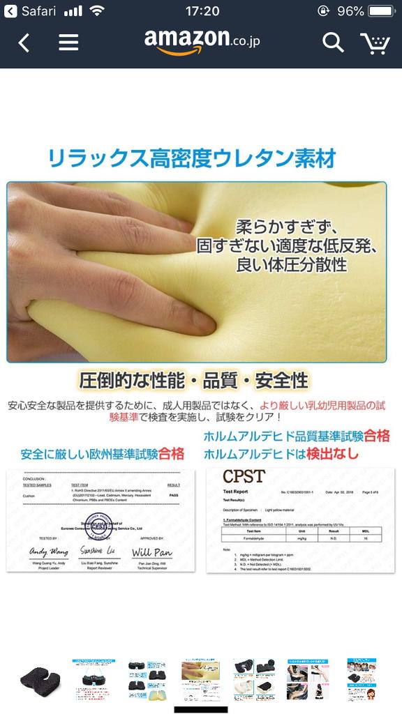 f:id:moutonokoku:20180903172626p:plain