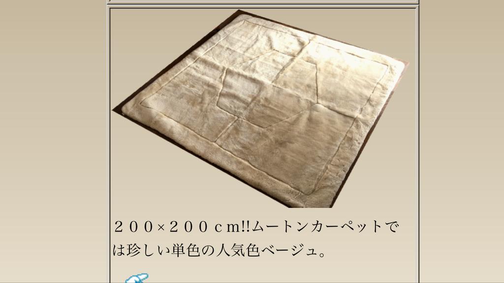 f:id:moutonokoku:20180911104108p:plain