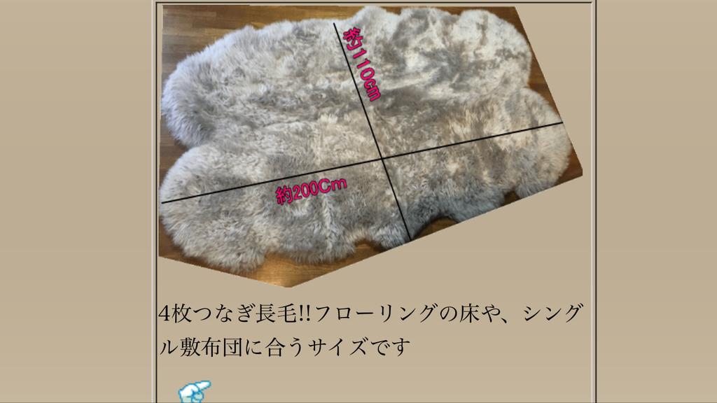 f:id:moutonokoku:20180911110530p:plain