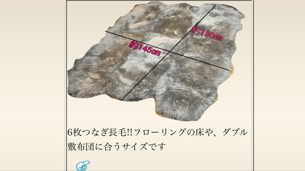 f:id:moutonokoku:20180911111802p:plain