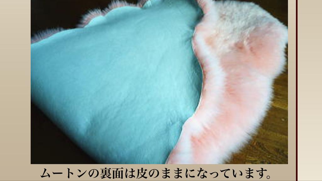f:id:moutonokoku:20180920082652p:plain
