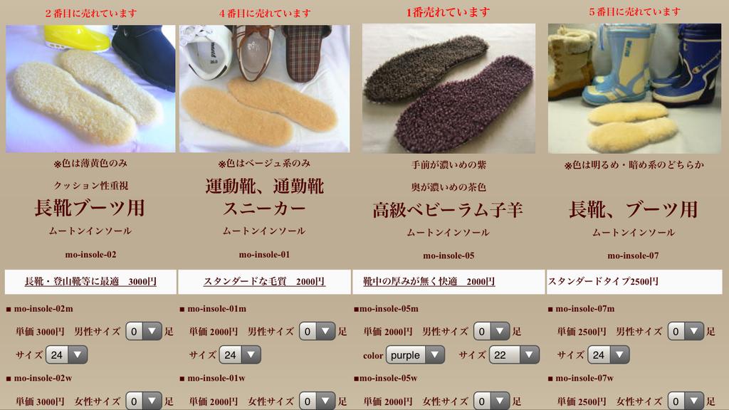 f:id:moutonokoku:20190208092104p:plain