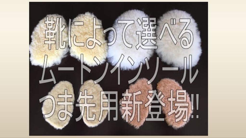 f:id:moutonokoku:20190208092127p:plain