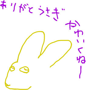 f:id:movapic:20110403051215j:image