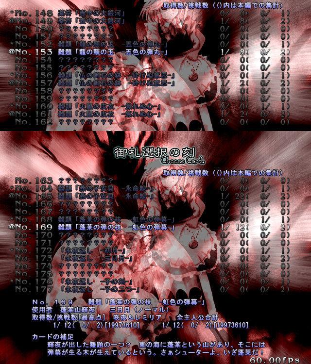スペルプラクティスの画面のスクショ