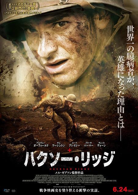f:id:movie-boy:20170608221535j:plain