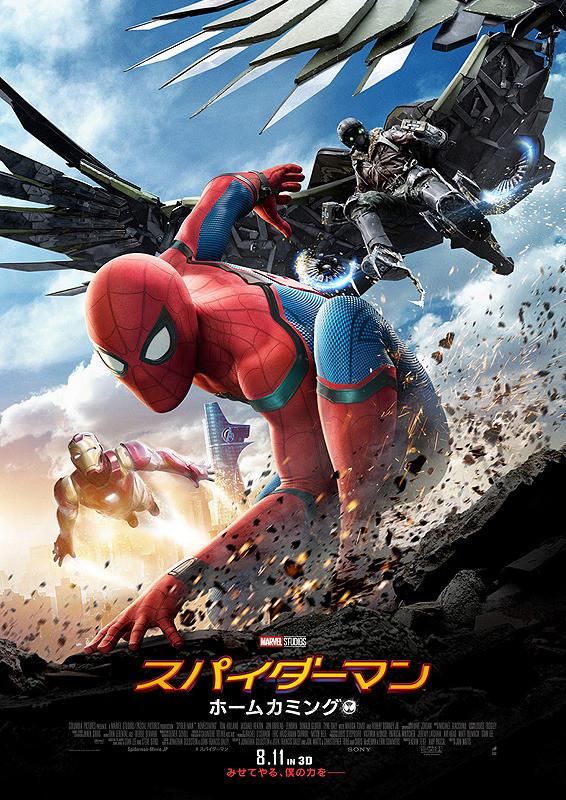 f:id:movie-boy:20170620212940j:plain