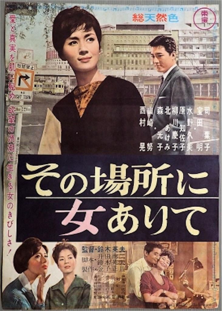 f:id:movie-daisu-king:20190923232225j:image