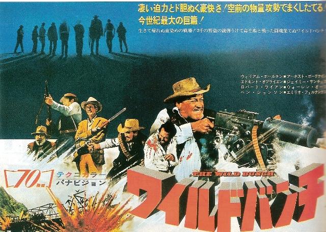 f:id:movie-daisu-king:20190928212457j:plain