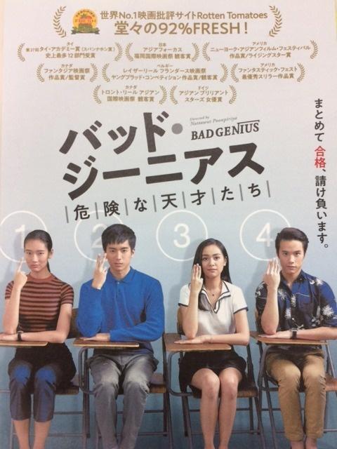 f:id:movie-daisu-king:20191110220121j:plain