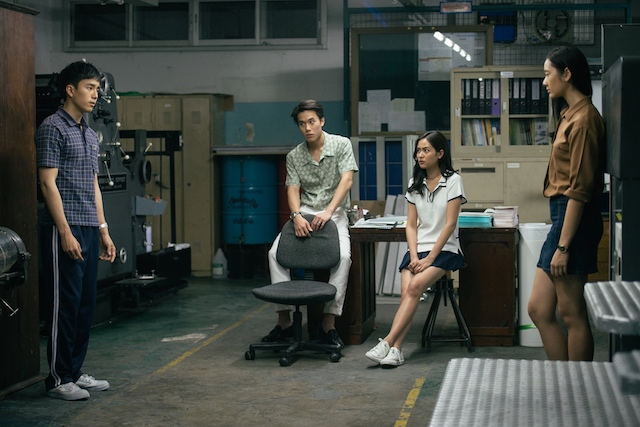 f:id:movie-daisu-king:20191110220144j:plain