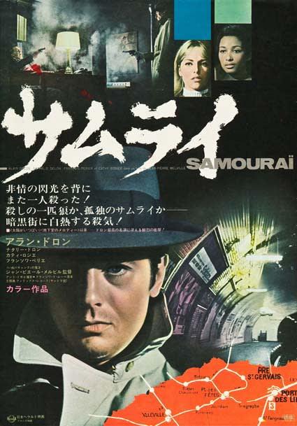 f:id:movie-daisu-king:20191217221622j:plain