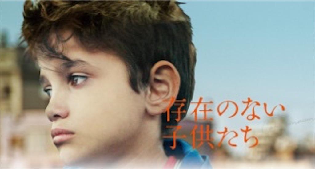 f:id:movie-daisu-king:20191230095559j:image