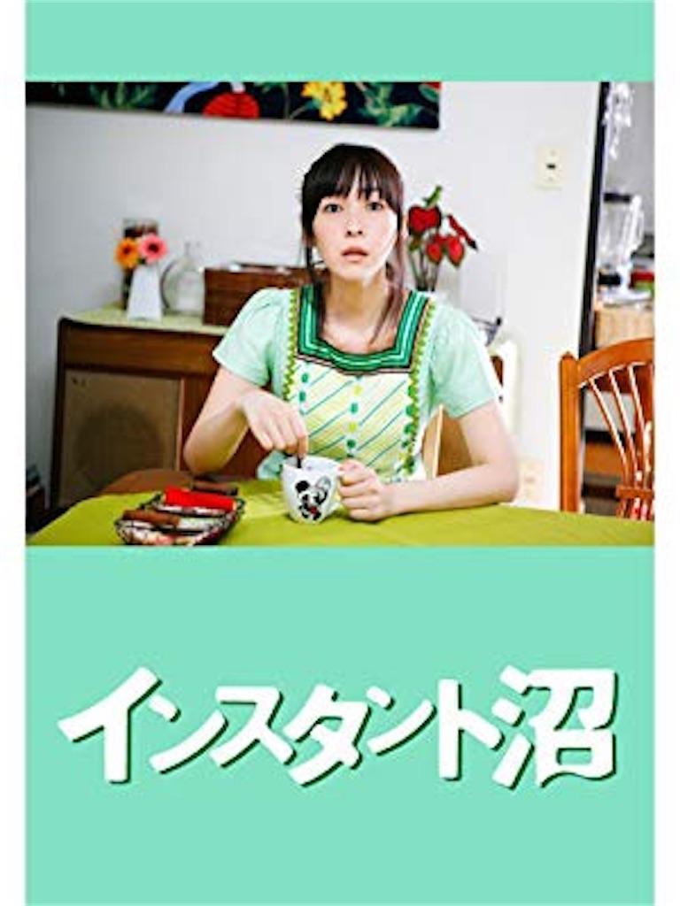 f:id:movie-daisu-king:20200101233715j:image